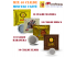 Gallery: MINI MIX 40 CIALDE CAFFÈ PASSALACQUA - 10 MANHOA - 10 HELCA - 10 HABANERA - 10 ELMIR con 1 ESCLUSIVO PORTACHIAVI EUROCHIBI®
